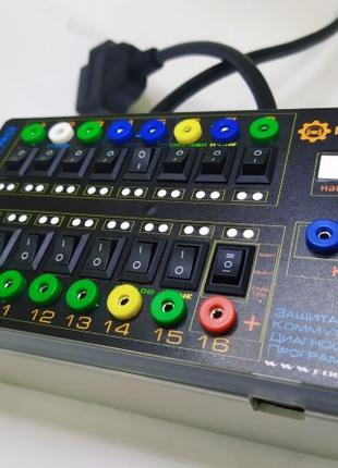 OBD2 TESTER PRO INJEKT k-line совместим с Launch и грузовиками