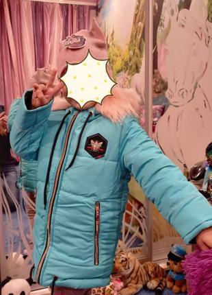 Удлиненная детская куртка на модницу осень-еврозима-весна! нов...