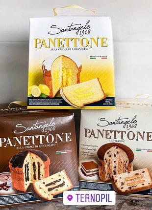 Панеттоне шоколад, тірамісу, лимон Santangelo 908 г.