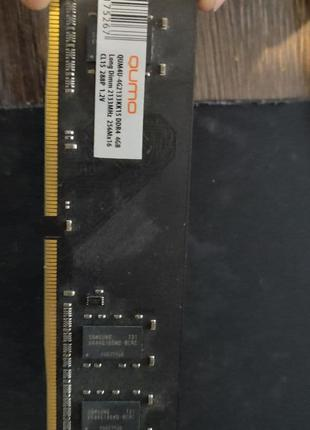 Модуль памяти DDR4 4GB/2133