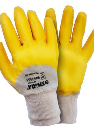 Перчатки трикотажные с нитриловым покрытием (желтые)