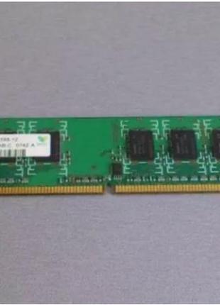 Оперативная память ОЗУ 1gb DDR2 Hynix 533, также есть в наличи...