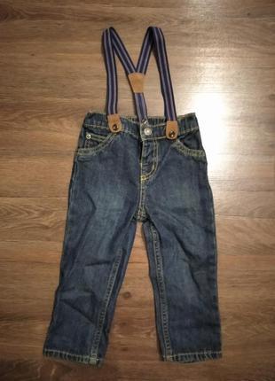 Штаны джинсы с подтяжками мальчику на 18 месяцев