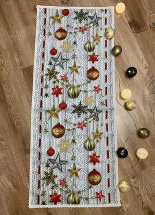 Дорожка на стол новогодний текстиль