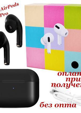 Беспроводные Bluetooth наушники TWS Apple AirPods Pro СЕНСОРНЫЕ