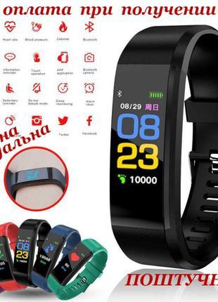 Умные смарт фитнес браслет часы трекер Xiaomi Huawei Samsung 1...