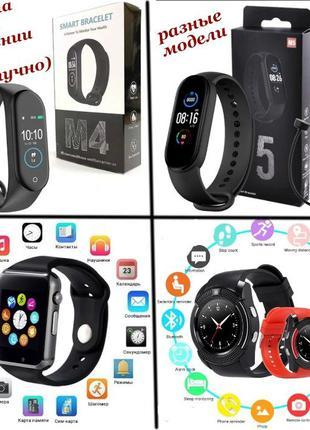 Умные смарт фитнес браслет часы трекер Xiaomi Mi band M3 4 5 A...