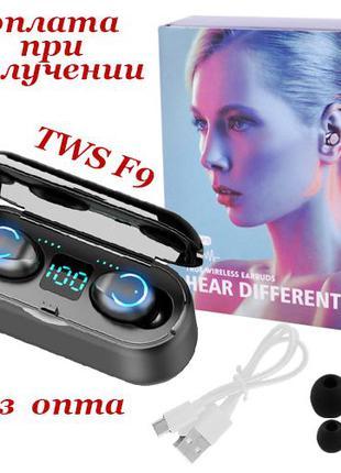Беспроводные Bluetooth наушники TWS F9 Apple Xiaomi Huawei Sam...