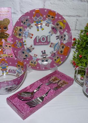 Набор детской посуды куклы лол