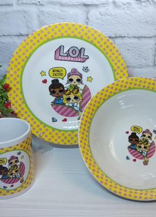 Детский набор посуды куклы лол