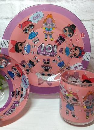 Набор детской посуды лол