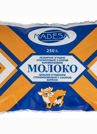 Молоко цельное сгущеное карамелизированое, 250г, экспорт