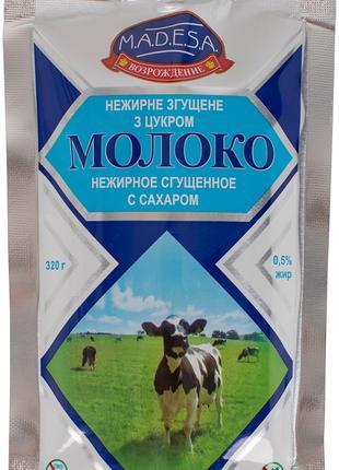 Молоко обезжиренное сгущенное 0, 5% дой пак 0,320 кг, экспорт