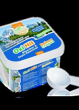 Отбеливатель-пятновыводитель Oxi Hit