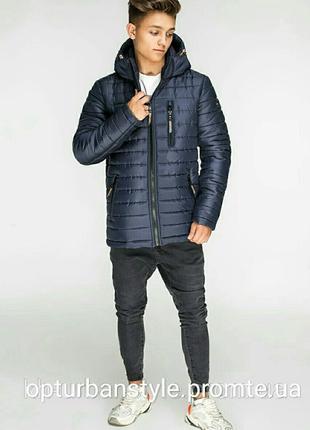 Куртка с подогревом з підігрівом зимняя Urbanstyle вишнева чор...