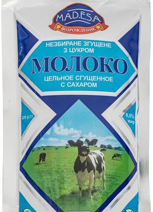Молоко цельное сгущенное с сахаром, 8, 5% дой пак 0, 320г,экспорт