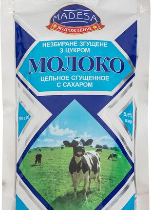 Молоко цельное сгущенное с сахаром, 8, 5% дой пак 0, 500г,экспорт