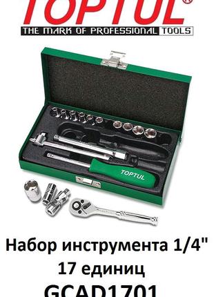 """Набор инструмента 1/4"""" TOPTUL"""