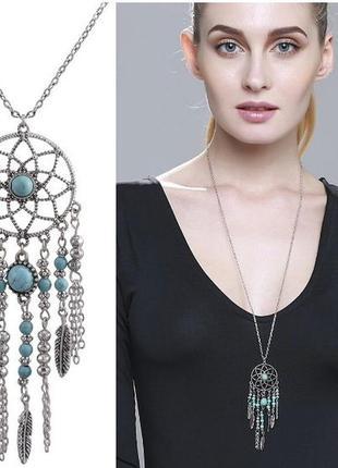 Длинное ожерелье с подвеской ловец снов серебристого цвета