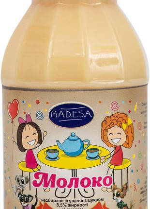 Молоко цельное сгущеное с сахаром 8,5%,со вкусом ТИРАМИСУ,экспорт