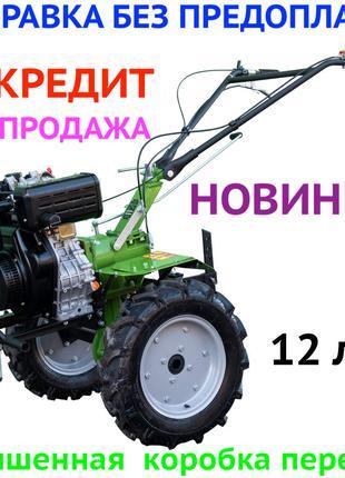 Распродажа! Мотоблок Кентавр МБ 2012Д-4 (12 л.с.) Дизель Новый