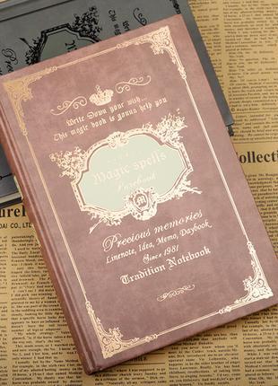 Записная книжка, дневник Magic spells pink A5 m11