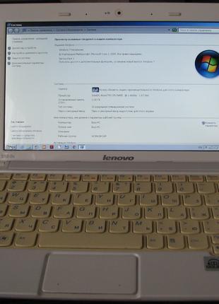 Нетбук Lenovo IdeaPad S10-3s, 2Gb, SSD 64Gb, маленький и удобный