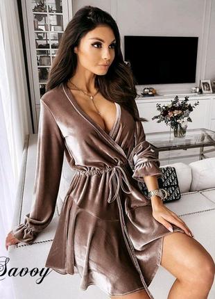 Сукня. Дуже гарна