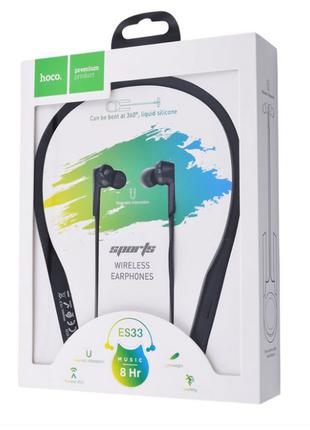 Наушники Hoco ES33 Mirth Sports Bluetooth