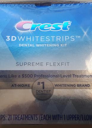 Crest 3D Whitestrips Supreme FlexFit  отбеливающие полоски из США
