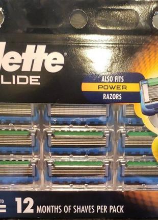 Картриджи Gillette Fusion ProGlide лезвия и кассеты Джилет из США