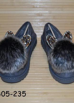 Тапочки женские угги