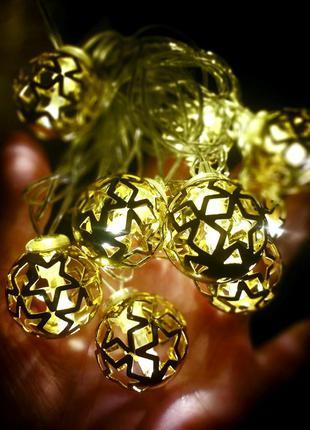 Красивая гирлянда👍 гирлянда шарик золото