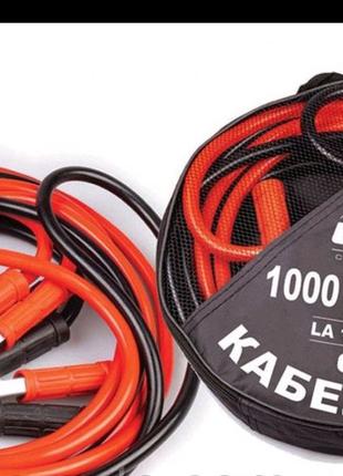 Старт-кабель LAVITA 1000 A. 7м (Пусковые провода)