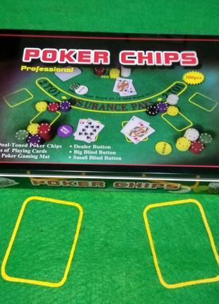 Набор для игры в покер 300 фишек с номиналом покерный набор новый