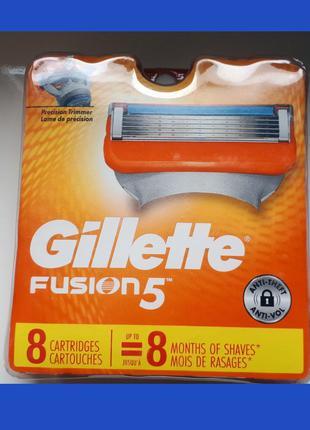 Лезвия/кассеты Gillette fusion картриджи/касеты Джилет 8шт из США