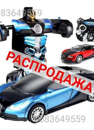 Детская машинка робот-трансформер Bugatti на пульте управления