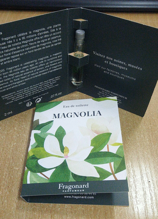 Magnolia та Lavande від Fragonard по 2ml