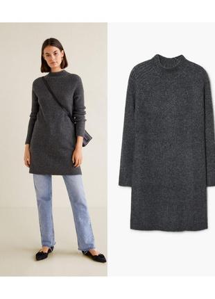 Платье свитер, тёплое платье