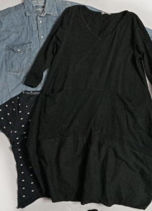 Лёгкое стрейчевое платье
