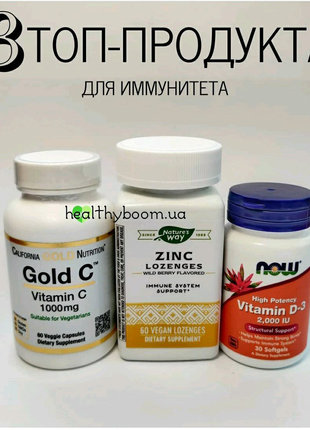 Набор Витамин С, витамин D3, цинк США iHerb