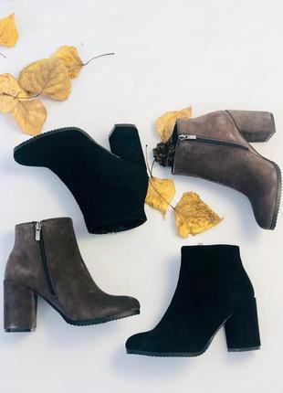 Женские ботильоны на каблуке натуральная замша черные