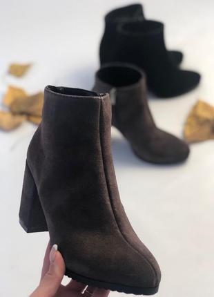 Женские ботильоны на каблуке натуральная замша шоколад коричневые