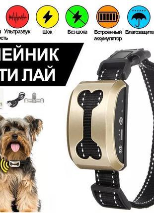 Ультразвуковой ошейник против лая, для дрессировки собак (антилай