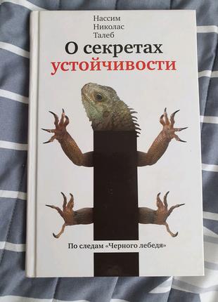 Книги по психологии, бизнесу, копирайтингу по 100 грн