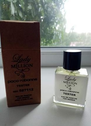 Духи  lady million (тестер 50 ml)