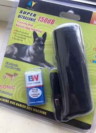 Ультразвуковой отпугиватель собак + фонарик (батарейка Крона)