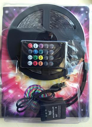 LED (светодиодная лента 5м) 5050 RGB комплект