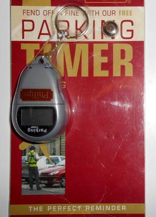 Брелок напоминалка Parking Timer Philips
