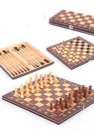 Шахматы деревянные с магнитом Chess нарды шашки 3 в 1